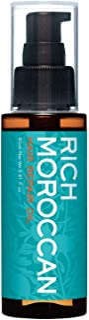 リッチモロッカンヘアリペアオイル [ 80ml / 3ヶ月分 ] ヘアオイル オーガニック 洗い流さない (トリートメント) 日本製