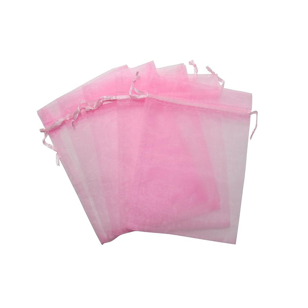 RakrisaSupplies 100Pcs Pink Organza Bags 8x12