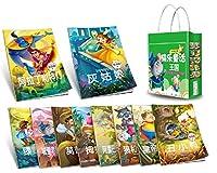 アラジン 全10冊 子供の絵本 正規品 中国語 英語 ピンイン付 並行輸入品