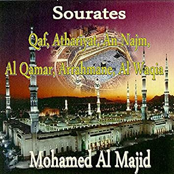 Sourates Qaf, Athariyat, An Najm, Al Qamar, Arrahmane, Al Waqia (Quran)