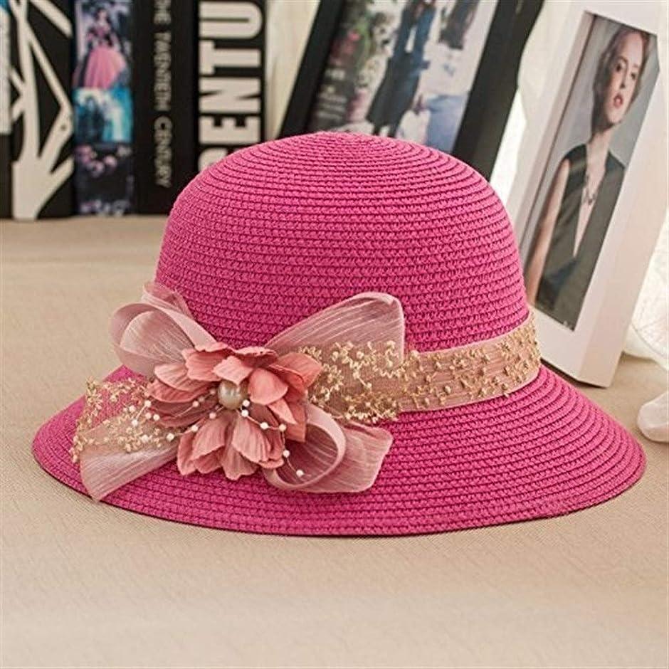 愛国的なヒップ行為Chuangshengnet 女性のための麦わら帽子、ドームの弓調節可能な編まれた日曜日の帽子