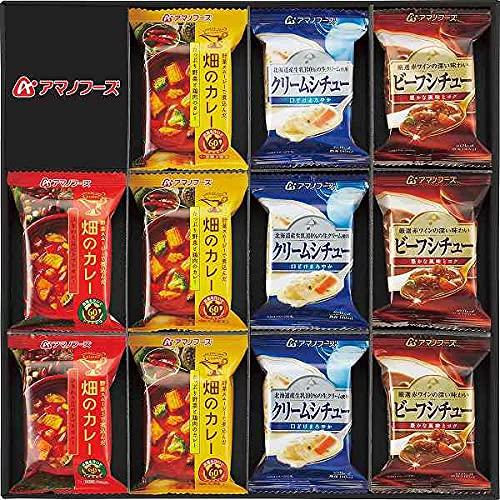 【お中元期間限定販売】 アマノフーズ カレーとシチューのセット