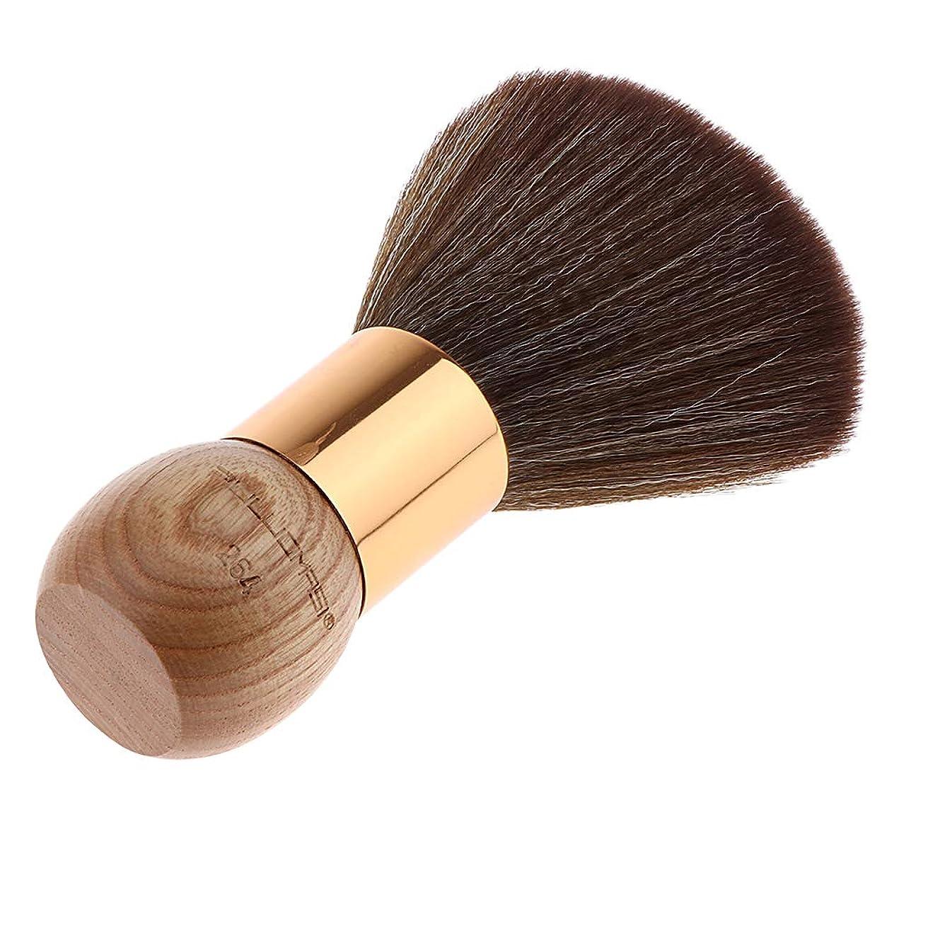 変色する小学生ピンポイントSharplace メンズ用 髭剃り ブラシ シェービングブラシ 木製ハンドル 男性 ギフト理容 洗顔 髭剃り