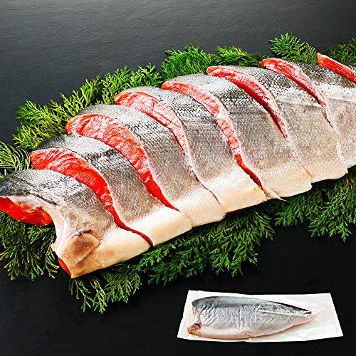 さっぽろ朝市 高水 紅鮭 半身 鮭 天然 紅サケ 850g 送料込