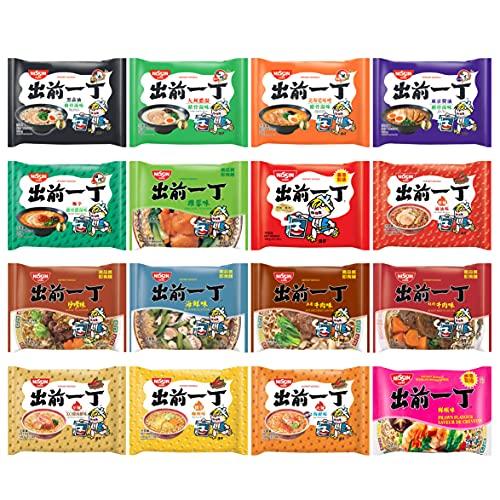 Nissin Demae Instant Noodles Ramen 10 PACKS Assorted Flavours (100g x 10) |...