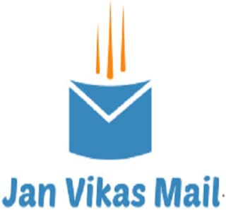 Jan Vikas Mail