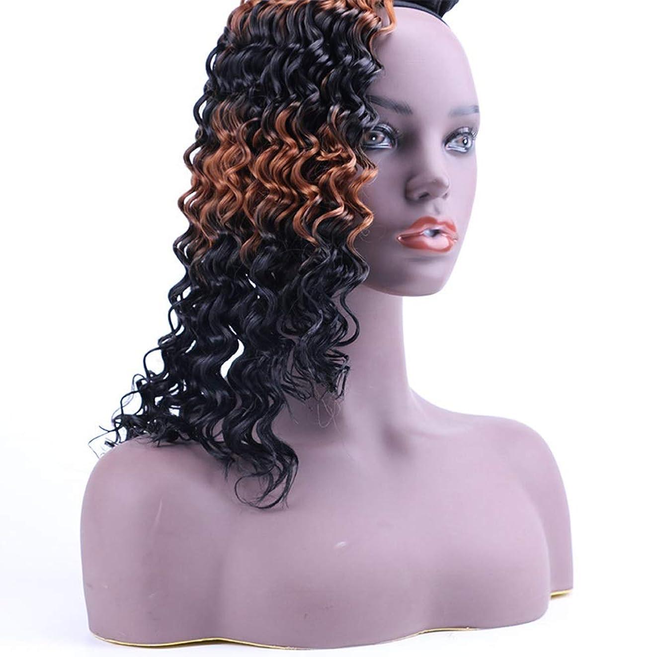 バッジ徐々につばYrattary 合成髪ディープウェーブヘアウィーブ3バンドル - TT1B / 30#ブラウンツートーンカラーヘアバンドルミックス長(16 18 20インチ)合成髪レースかつらロールプレイングウィッグロング&ショート女性自然 (色 : ブラウン, サイズ : 16