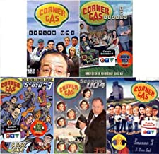 Corner Gas 1, 2, 3, 4 and 5 (5 pack)