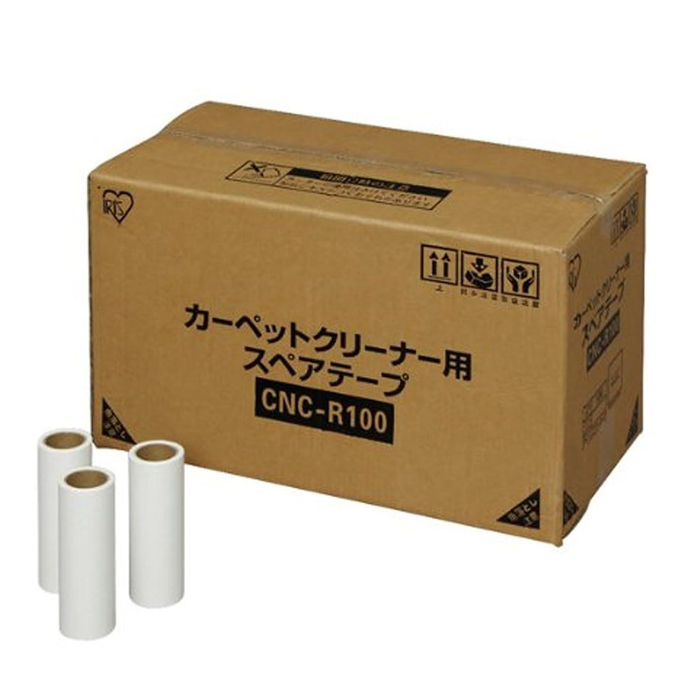 アプト指標十年アイリスオーヤマ カーペットクリーナー 粘着 スペアテープ ななめカット 100P 各社共通 CNC-R100