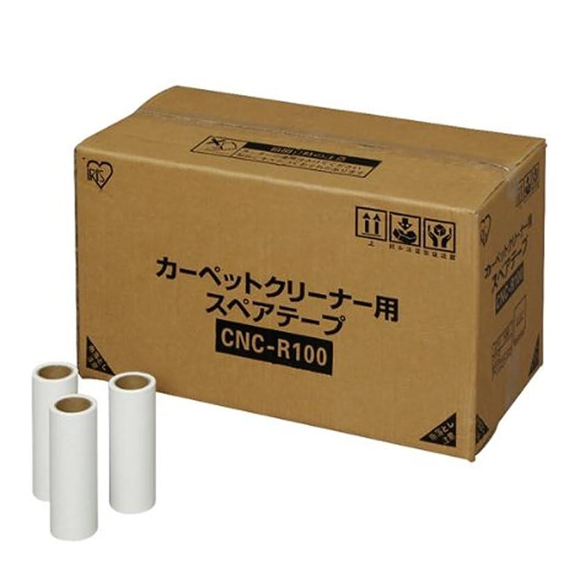 自体パドル反乱アイリスオーヤマ カーペットクリーナー 粘着 スペアテープ ななめカット 100P 各社共通 CNC-R100