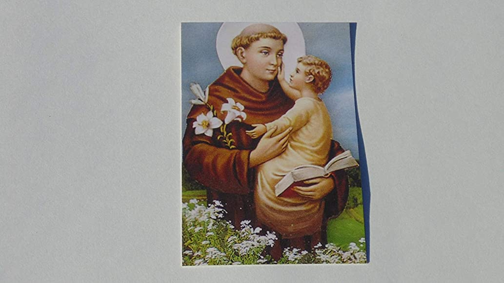 Saint Anthony of Padua Custom Dyed Cord Rosary with Prayer Card (Tan, Brown and White)