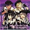 「あんさんぶるスターズ! 」ユニットソングCD Vol.1「UNDEAD」