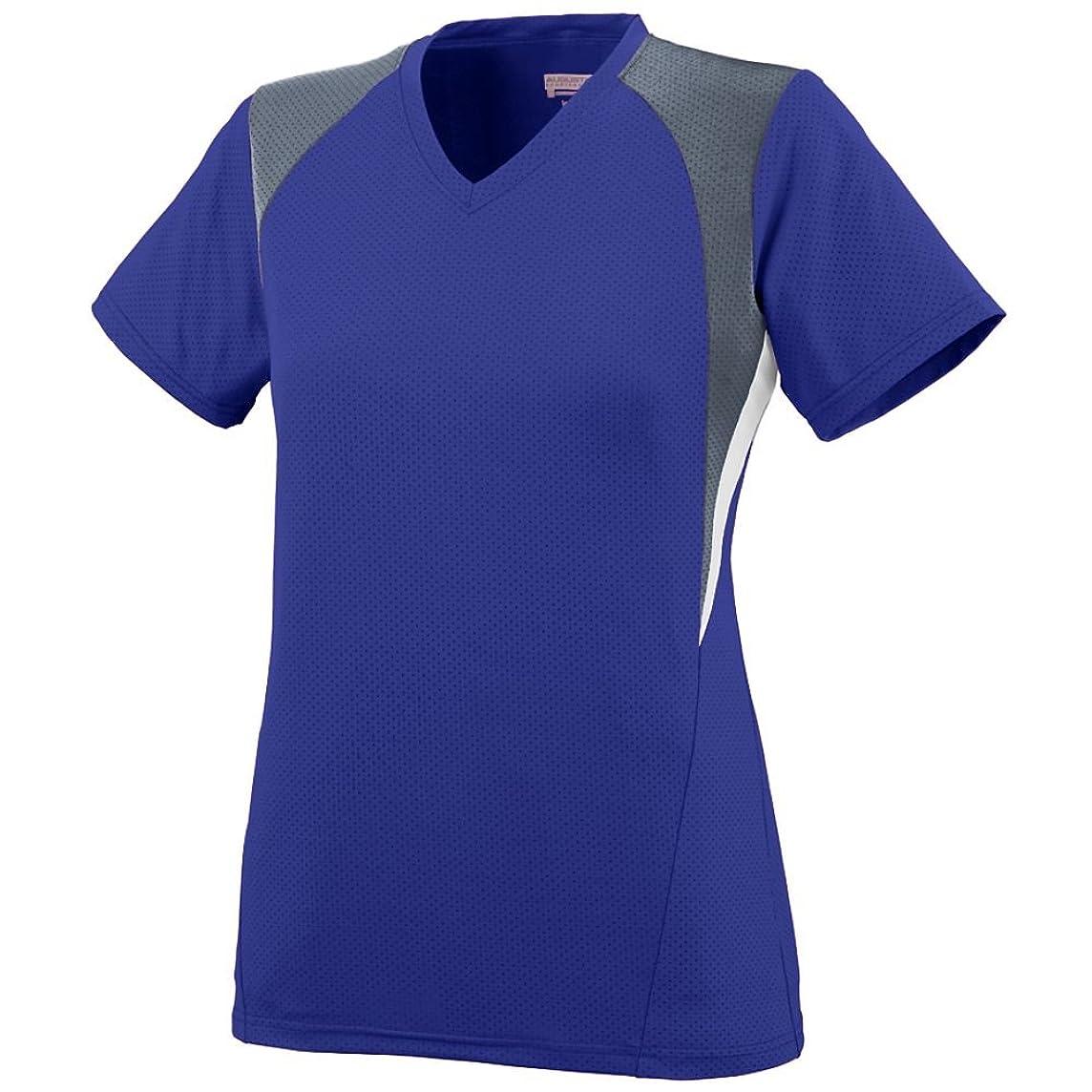 Augusta Sportswear Girls' Mystic Jersey