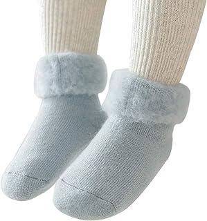 Warmer und Weich Mode Winter Baby Schal Khaki Westeng Kinder Schals Niedlich Kirschmuster Halst/ücher aus Baumwolle
