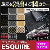 Hotfield トヨタ エスクァイア ESQUIRE セカンドラグマット 7人乗ハイブリッド車 / 前期モデル(2014年1月~2017年6月) STDブラック