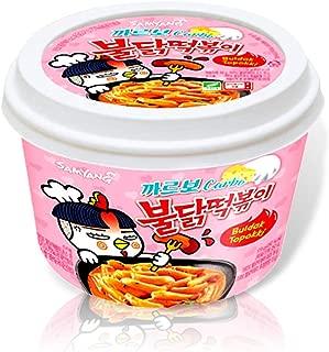 Samyang Carbo Buldak Tteokbokki Korean Rice Cake Instant 8oz 230g (Carbo & Roast Chicken Sauce) Snack