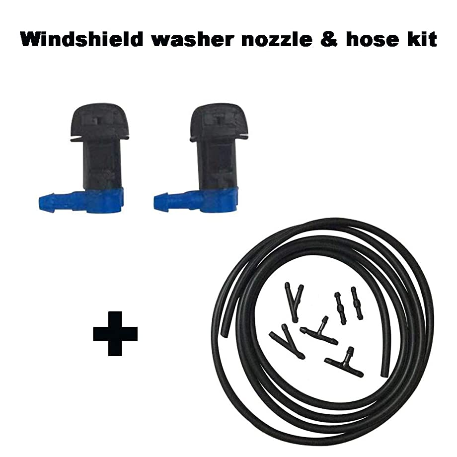 ZHParty Front Windshield Washer Fluid Hose(7Ft Long) with Connector & Hood Nozzle Sprayer kit for CHRYSLER DODGE JEEP–Replaces OEM # 68081370AB, 68102968AA, 5182327AA