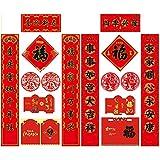 Rollos de poemas de pareados chinos, decoración de año nuevo chino 2021, sobres rojos, calcomanías para ventanas, decoración de fiesta de festival de primavera de buey de personaje Fu,C,180*28CM