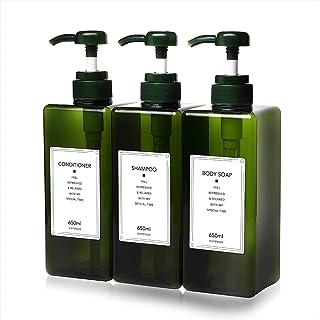 NESHEXST シャンプーボトル ディスペンサー 詰め替えボトル【3種類】650ml (グリーン)