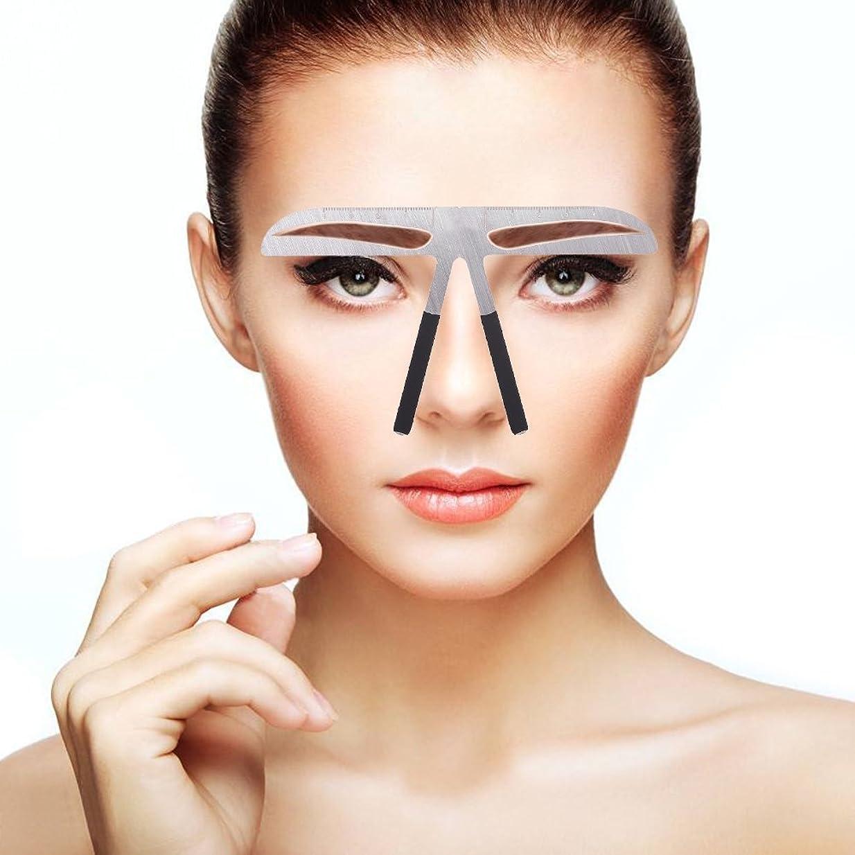 報復する不器用自信がある眉毛テンプレート 眉毛の定規 メイクアップ 美容ツール アイブローテンプレート アートメイク用定規 美容用 恒久化粧ツール 左右対称 位置決め (02)