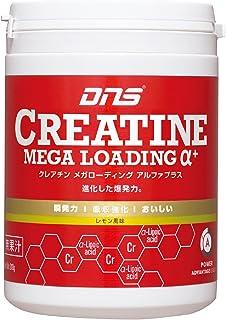 DNS クレアチン メガローディングα+ パウダー レモン風味 210g(1日7g目安) 筋トレ サプリメント