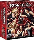 デスパレートな妻たち シーズン2 コンパクトBOX[DVD]
