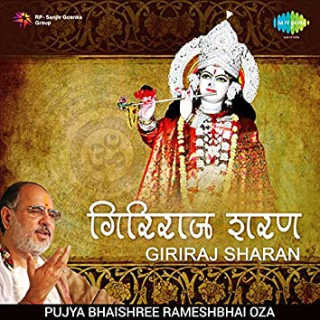 Giriraj Sharan