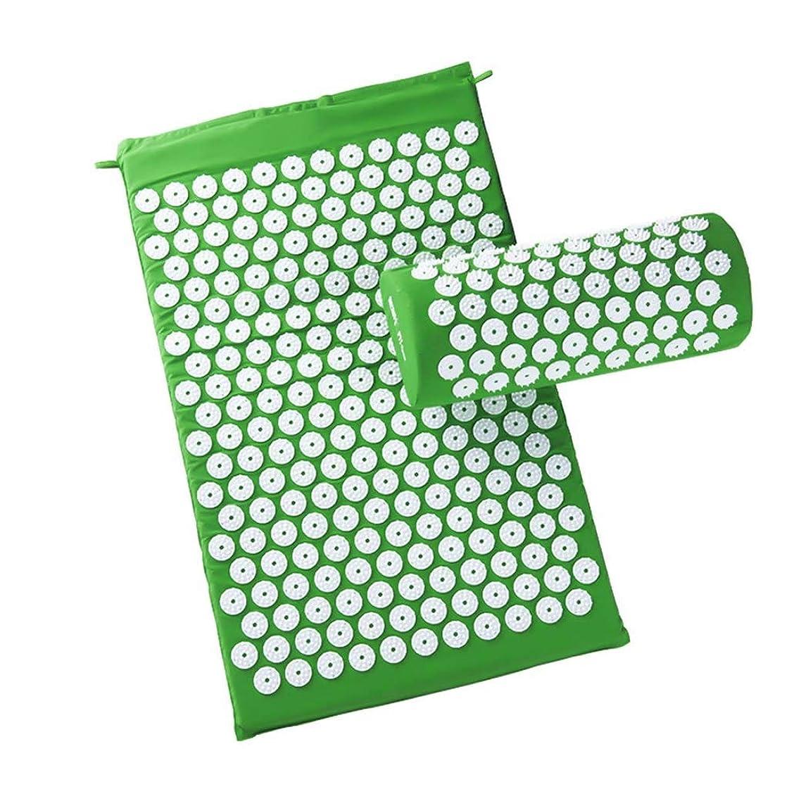協同シーケンスリマリラックス、ストレス解消、ボディヨガマット、指圧マッサージクッション、体圧、痛み、ネイルパッド、枕の供給 (Color : Green)