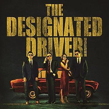 The Designated Driver (Original Motion Picture Soundtrack)