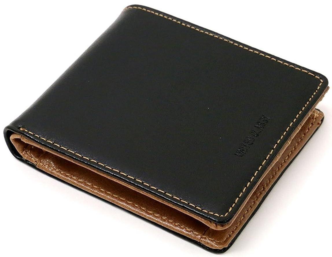 砦ツイン忙しい財布 革 二つ折り財布 ボックス型小銭入れ メンズ