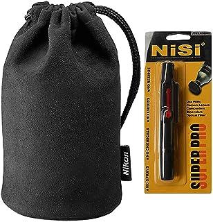 Nikon CL-0915 Soft Lens Case, Black