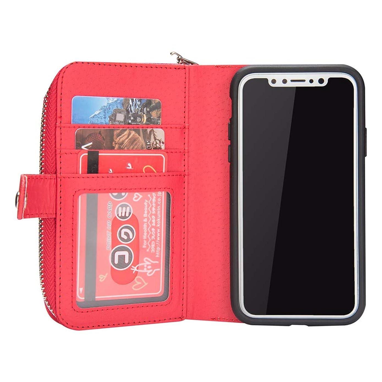 Islandse????Litchi Grain Series Convenient Phone Case Mobile Phone Cover for IphoneX/XS