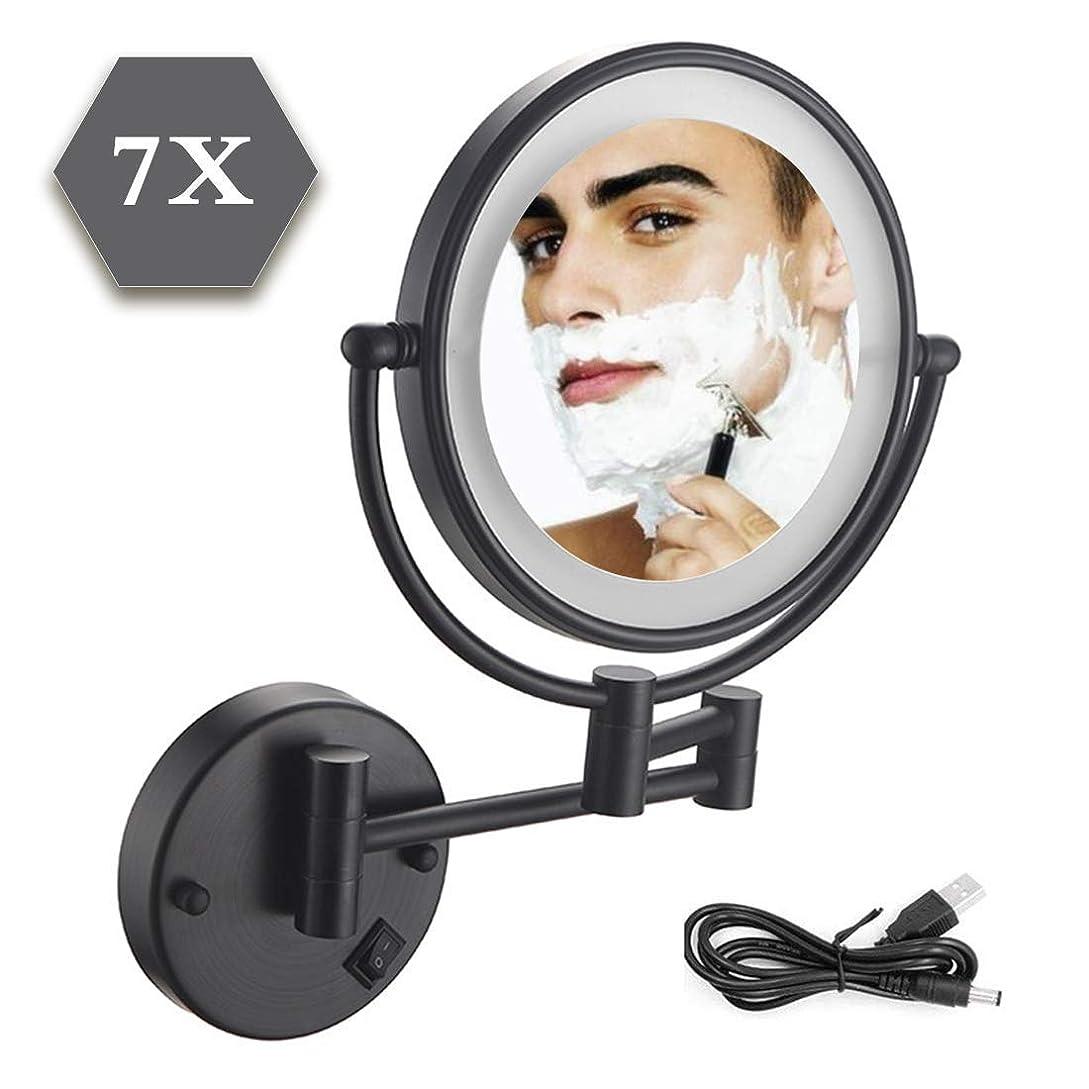ナチュラル絶えずライセンスバニティミラー、バスルームメイクアップミラーウォールマウント7倍8インチ両面360度回転化粧鏡拡張可能なUsbシェービングミラー