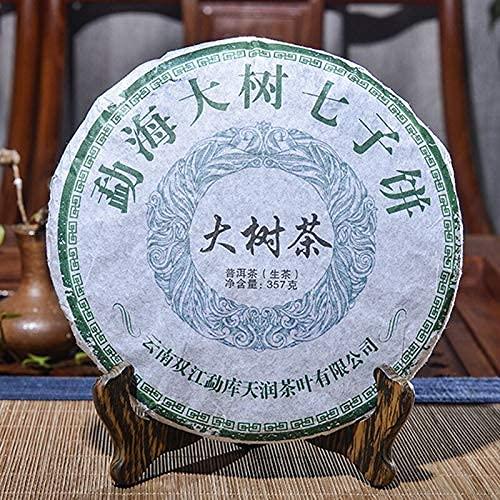 sswtail Elegant 2012 Yr Raw Pu'er Menghai Lowest price challenge Yunana Shen Tea Chinese