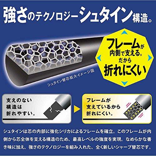 ぺんてるシャープペン芯アインシュタインXC275B-3P3個パックB