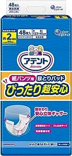 アテント 紙パンツ用 尿とりパッド 2回吸収 48枚 13.5×45cm ぴったり超安心 パンツ式用