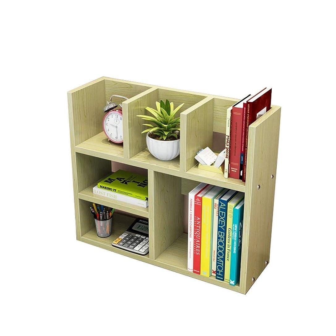 化粧バケット色合いPLL シンプルでモダンな白いメイプルカラーデスクトップの本棚の収納ラックオフィスデスクの小さな本棚のドミトリーの本棚 (Size : S)