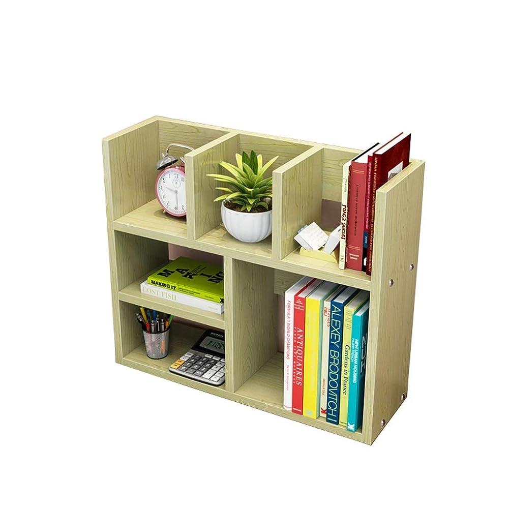 明快転送幸運PLL シンプルでモダンな白いメイプルカラーデスクトップの本棚の収納ラックオフィスデスクの小さな本棚のドミトリーの本棚 (Size : S)