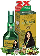 king hair products