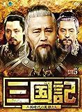 三国記-三国時代の英雄たち- DVD-BOX 5[DVD]