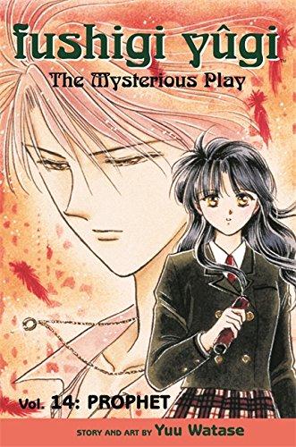 Fushigi Yugi Volume 14