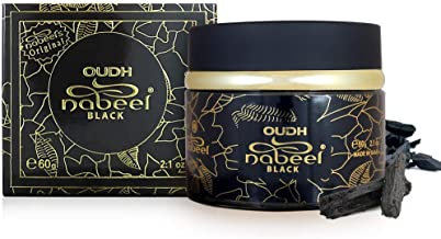 Oudh Nabeel Black Bakhoor 60GMS | HERITAGE COLLECTION I Featuring Notes: Geranium, Ylang-Ylang, Lavender, Artemisia, Clary Sage, Cinnamon | by Nabeel Perfumes