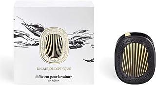 ディプティック diptyque カーディフューザー ※インサート(香りのカプセル)は別売りです。 [並行輸入品]