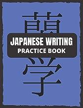 Japanese Handwriting Practice Notebook: Genko Yoshi Writing Practice book | For Hiragana, Kanji, Kana, or Katakana Charact...