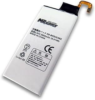 MR.SUPPLY Galaxy S6 edge (SC-04G / SCV31 / 404SC) Li-Polymer 互換 内蔵 バッテリー EB-BG925ABA 3.85V 2600mAh
