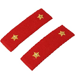 Heerpoint Reproduction Ww2 Wwii Imperial Japanese Lance Corporal Army Military Shoulder Boards with Box