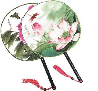 Suoirblss 4PCS Round Double-Sided Pattern Dance Hand Fan Chinese Ancient Hand Fan Classic Palace Paddle Hand Fan Women Boutique Fan