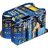 【新ジャンル/第3のビール】新・サントリー 金麦 [ 350ml×6缶 ]