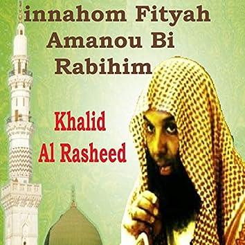 innahom Fityah Amanou Bi Rabihim (Quran)