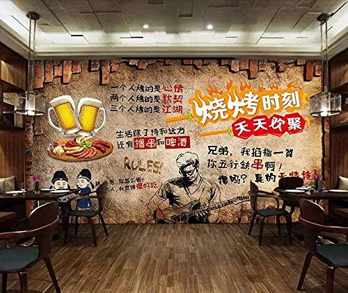 Equipo viven fondos de escritorio 3D撸pinchos de pollo frito Tazón pinchos pinchos fondo de pantalla Incienso Barbacoa Hot Pot restaurante del papel pintado decoración de paredes Maocai Mala Tang mu